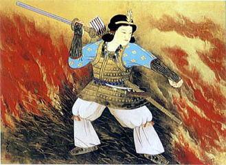 火防縁起日本武尊